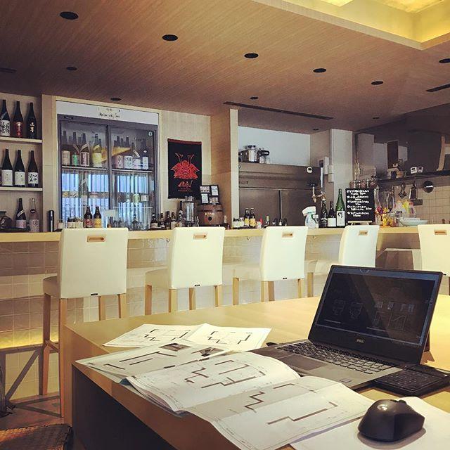 本日は、以前デザインと、設計施工をさせて頂いだ飲食店の追加工事の、現場管理です、常駐しないといけないので、飲食店のテーブル席で、日本酒を眺めながら別現場の図面を引いております。LABOZ松山店(あるこりずも)本日のみオープンです笑酒飲みたいーw#日本酒 #店舗工事 #デザイン #ヒノキテーブル #美味しい #図面 #松山 #建築 #LABOZ #飲食店