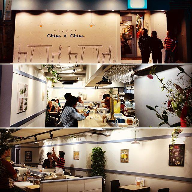 プレオープン  先週、お手伝いしました 『ごはんどころ  chim×chim』 プレオープンに行ってきました! 明るく可愛いお店に大変身です。 お昼時にいっぱいしてほしいなー、 もちろん、お食事も頂きました、 ロコモコと、沖縄そばの麺を使ったペペロンチーノどちらも旨かったっすー!!!! chim×chimさん、ありがとうございました。  #店舗デザイン#設計#建築 #ランチ #沖縄 #那覇 #LABOZ